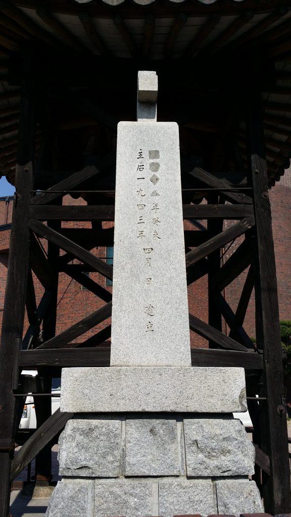 서문교회기념탑측면