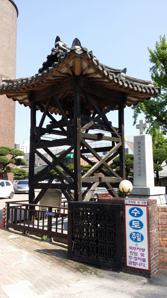 서문교회종탑
